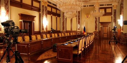 Photo of Inside the Russian White House: Government at work
