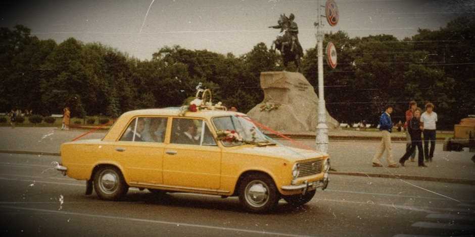 The USSR through the eyes of foreigners: Photos Part 1 of 2