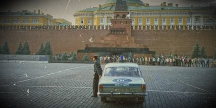 The USSR through the eyes of foreigners: Photos Part 2 of 2