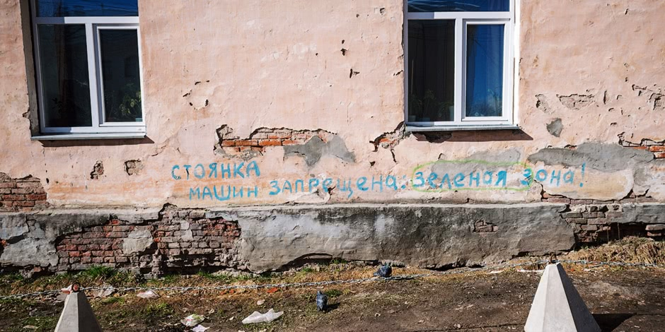 Bad bad city of Syktyvkar: Another dirty northern place in Russia