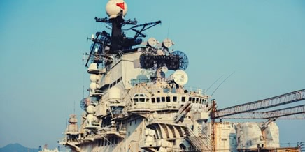 Photo of Soviet aircraft carrier Minsk: Inside the huge military museum