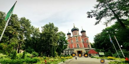 Virtual online tour around Donskoy Monastery in Moscow